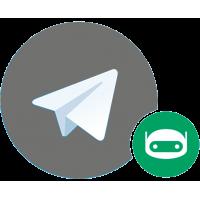 پروپوزال ربات تلگرامی