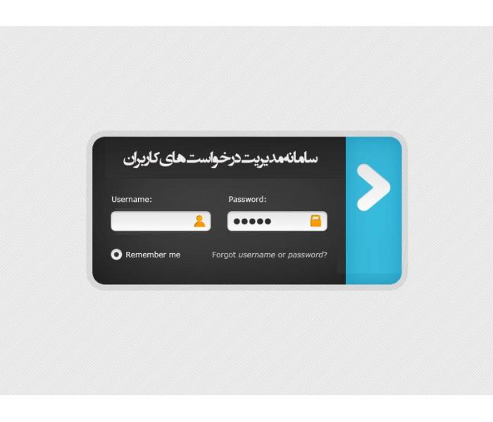 بسته کامل سرویس دسک پلاس فارسی Manageengine ServiceDesk