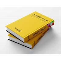 کتاب مدیریت آسان انفورماتیک با سرویس دسک Manageengine Servicedesk