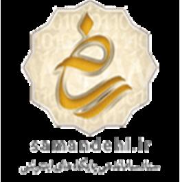 کد شامد کازیو