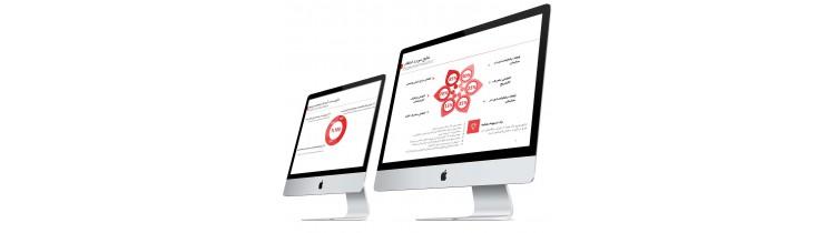 پروپوزال انواع راهکارهای  پیاده سازی سرویس پرینتر  در سازمان + قالب حرفه ای پاورپوینت